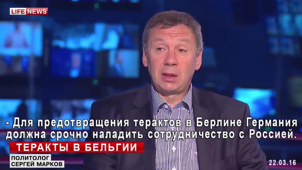 Англичанам в очередной раз напомнили из Москвы: хотите, чтобы теракты прекратились - дружите с нами, - российский журналист - Цензор.НЕТ 6090