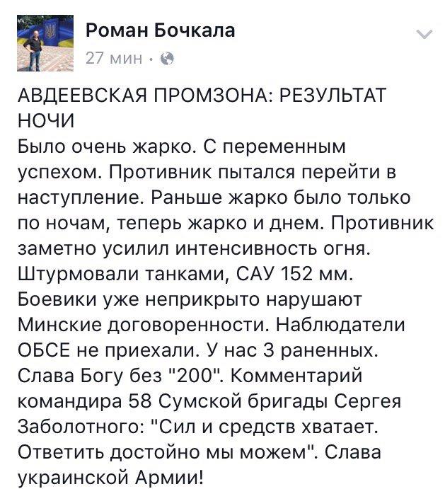 30 346 человек стали жертвами войны на Донбассе: более 9 тыс. - убиты, в моргах Украины около тысячи неопознанных тел, - ООН - Цензор.НЕТ 3483