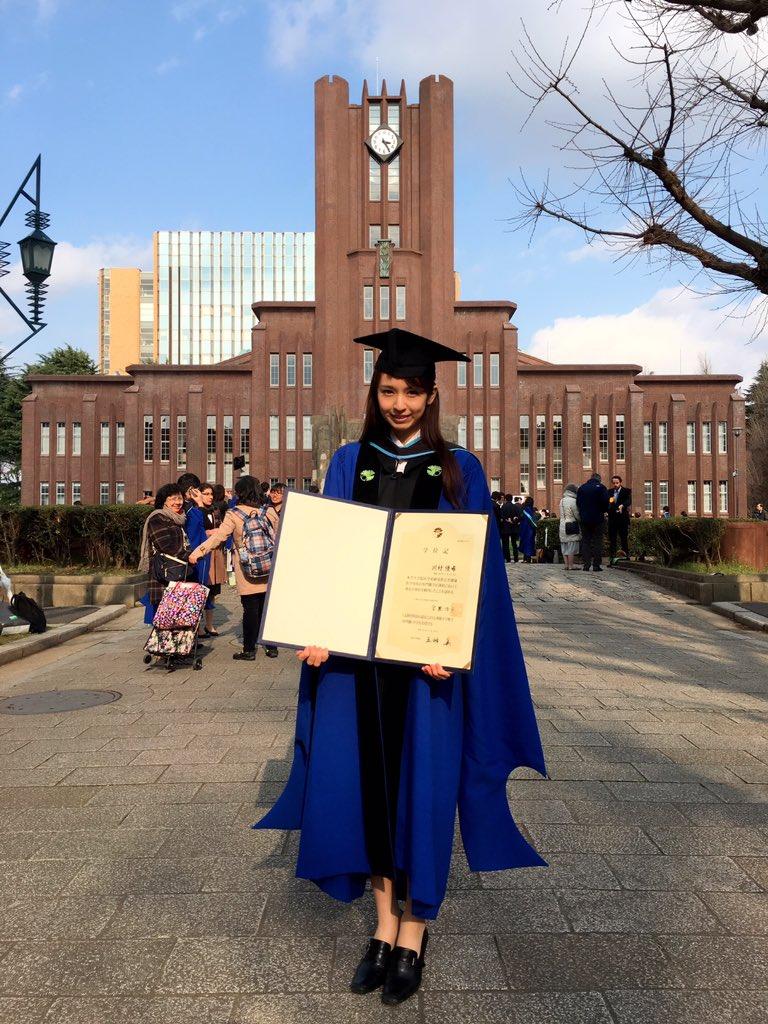 大学院卒業式の川村優希