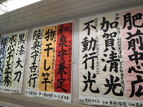 弘前で「自由すぎる」書道展、今年も 「名刀」「力士」「深海生物」などテーマにhirosaki.keizai.biz/headline/512/ pic.twitter.com/5RPDlYDt2i