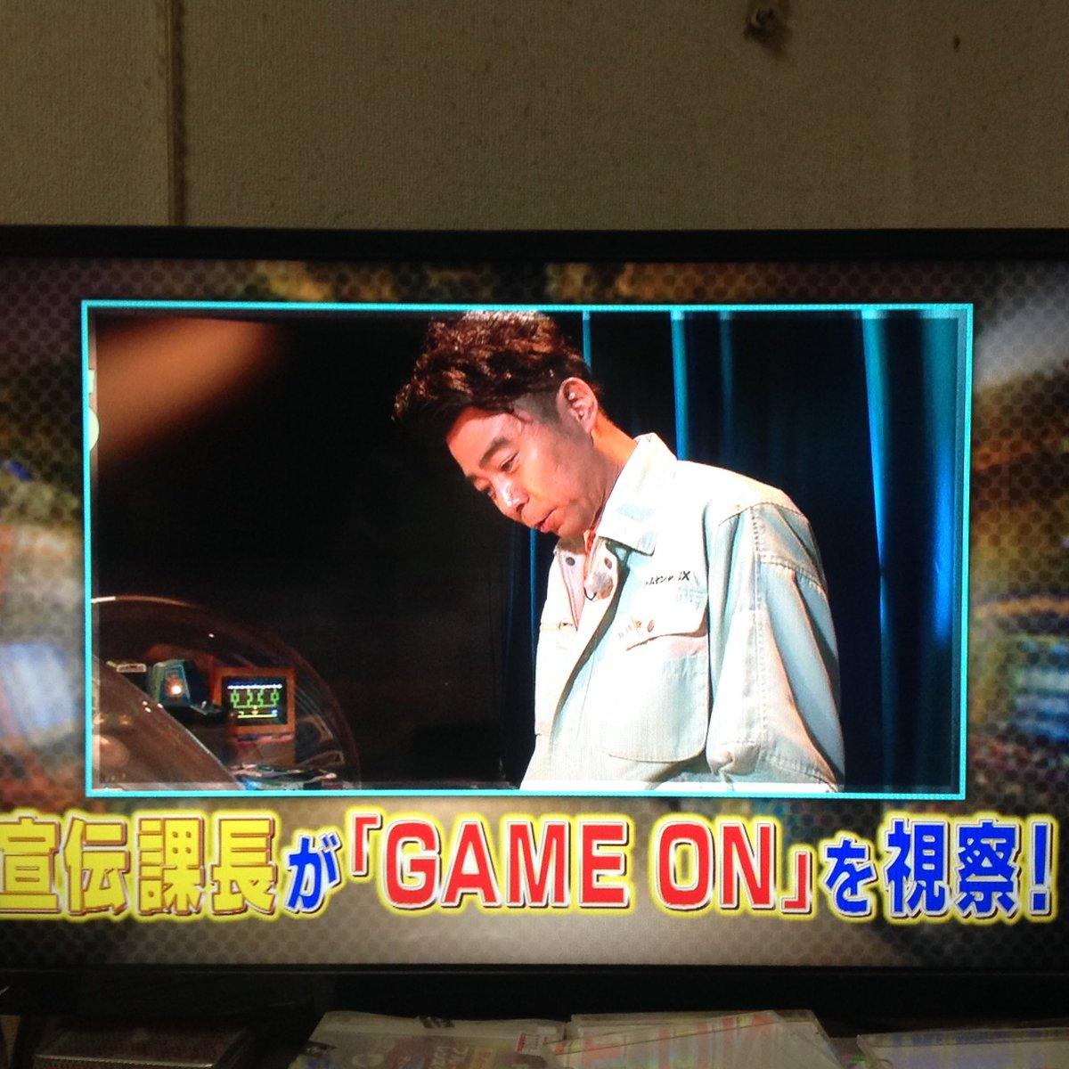 GAME ON! 地上波4/8(金)2:25〜放送決定! #gccx #ゲームオン https://t.co/yhfhJAqPn5