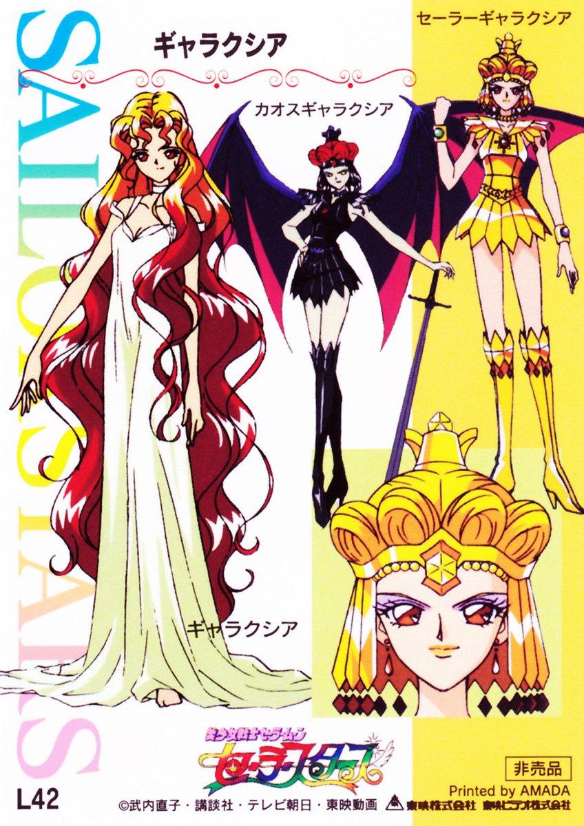 Sailor Moon Uk On Twitter Tamashiinations Luna Artemis