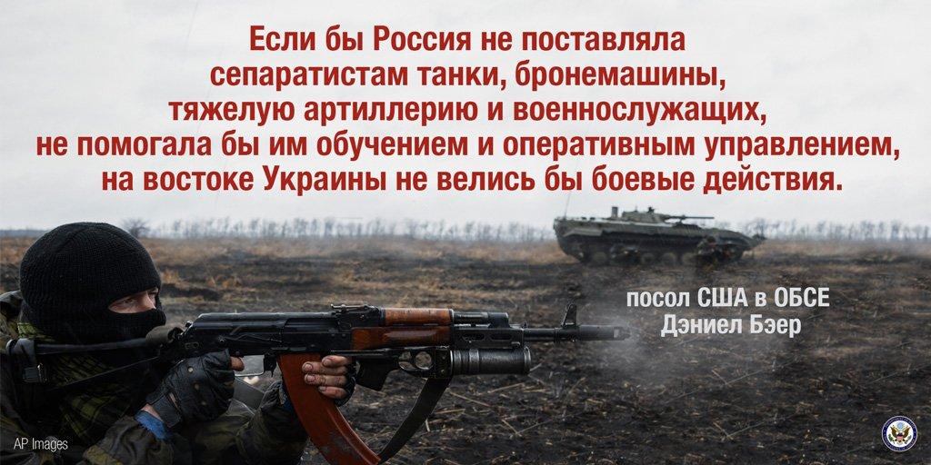 МИД Украины приветствует обвинительный приговор Караджичу - Цензор.НЕТ 1944