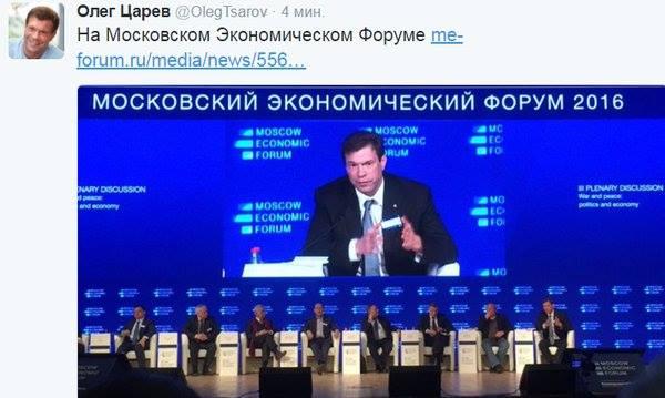 Встреча Путина и Керри длилась 4 часа - Цензор.НЕТ 5567