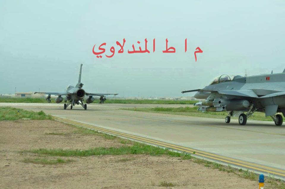 IRAQ - Fight on Islamic State: News #2 - Page 6 CeVvgeKW4AEDIIa