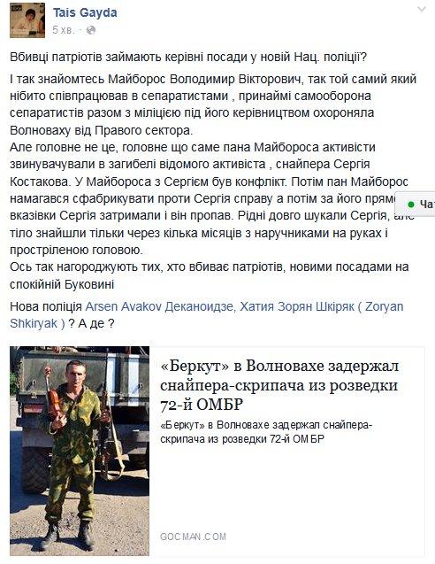 """""""Прилетает даже 152-й калибр. Боевики концентрируют танки и САУ в соседних селах"""", - российские террористы беспрерывно обстреливают промзону Авдеевки - Цензор.НЕТ 8169"""
