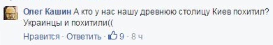 Возле Ясиноватой вечером начался сильный бой, - волонтер Кабакаев - Цензор.НЕТ 6256