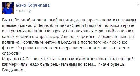 За минувшие сутки террористы осуществили 52 обстрела позиций ВСУ, - пресс-центр АТО - Цензор.НЕТ 9746