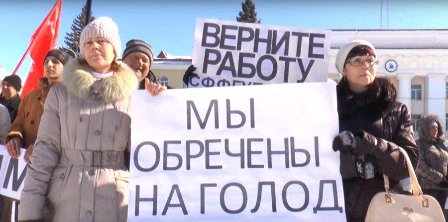 """Более 95% нардепов не знают, кого выдвигают кандидатами в министры, - """"Народный фронт"""" - Цензор.НЕТ 462"""