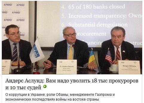"""Шокин, убери руки!"" Репортаж из-под ГПУ - Цензор.НЕТ 8881"