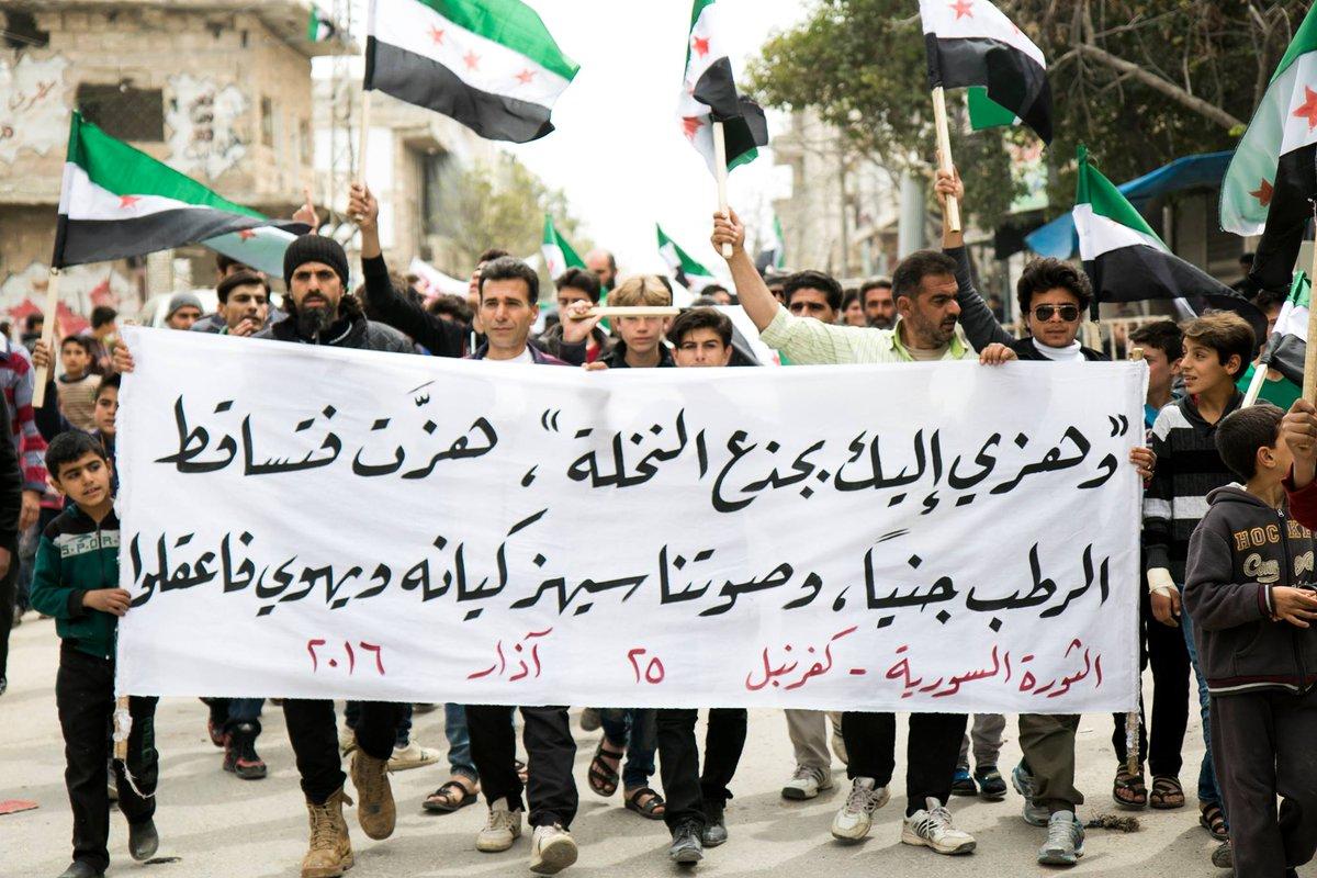 """آخـر الأخبـار والمستجـدات جمعـة """" الاسد مصنع الاهارب """" 25-3 CeY6DBrXIAA88fQ"""