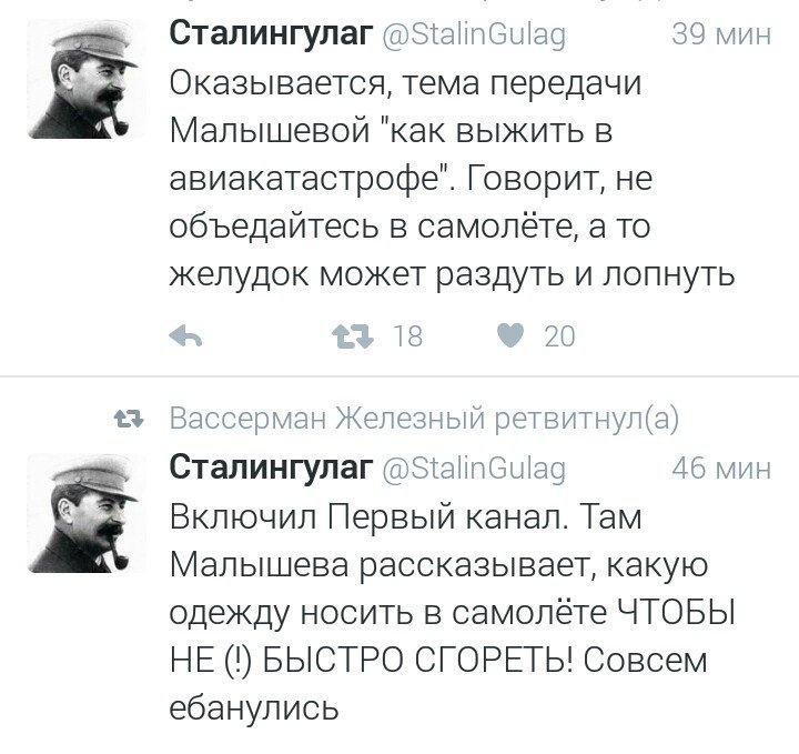 Не я создавал этот политический кризис, но я требую его скорейшего решения, - Яценюк - Цензор.НЕТ 3809
