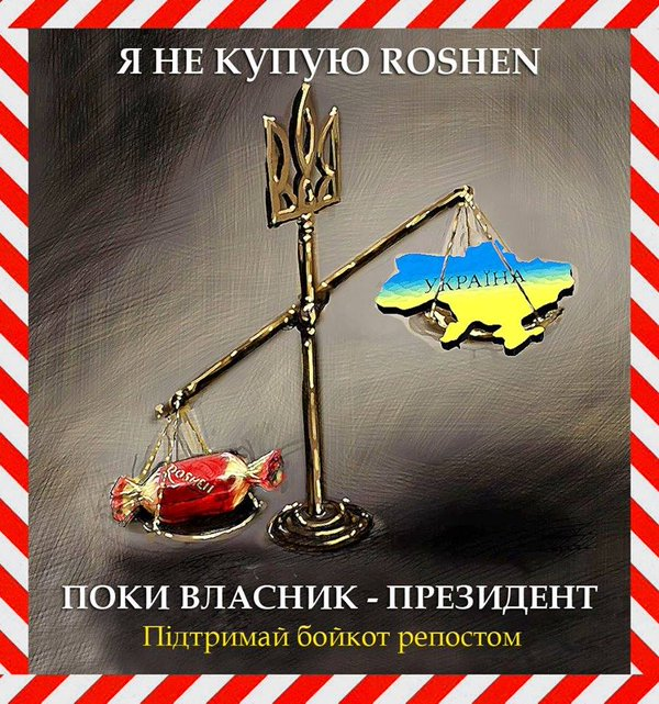 Около 30% БПП не готовы голосовать за отставку Яценюка без утверждения нового Кабмина, - Винник - Цензор.НЕТ 9387