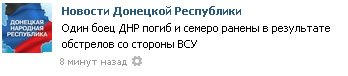 Экс-министр экологии Шевченко избежал наказания за полет на самолете Онищенко из Ниццы: суд закрыл дело - Цензор.НЕТ 8627