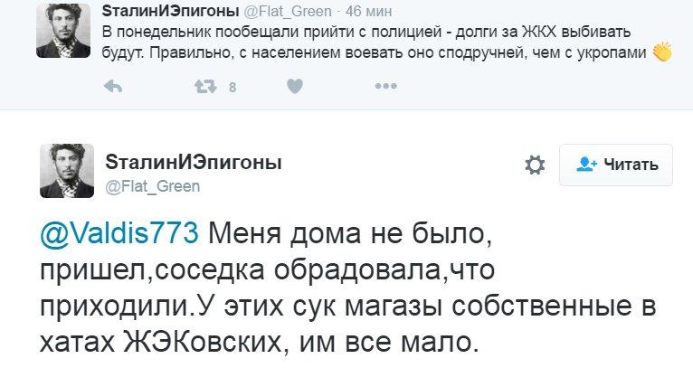 Частично в Донецке и окрестностях удалось возобновить водоснабжение, - ОБСЕ - Цензор.НЕТ 7999
