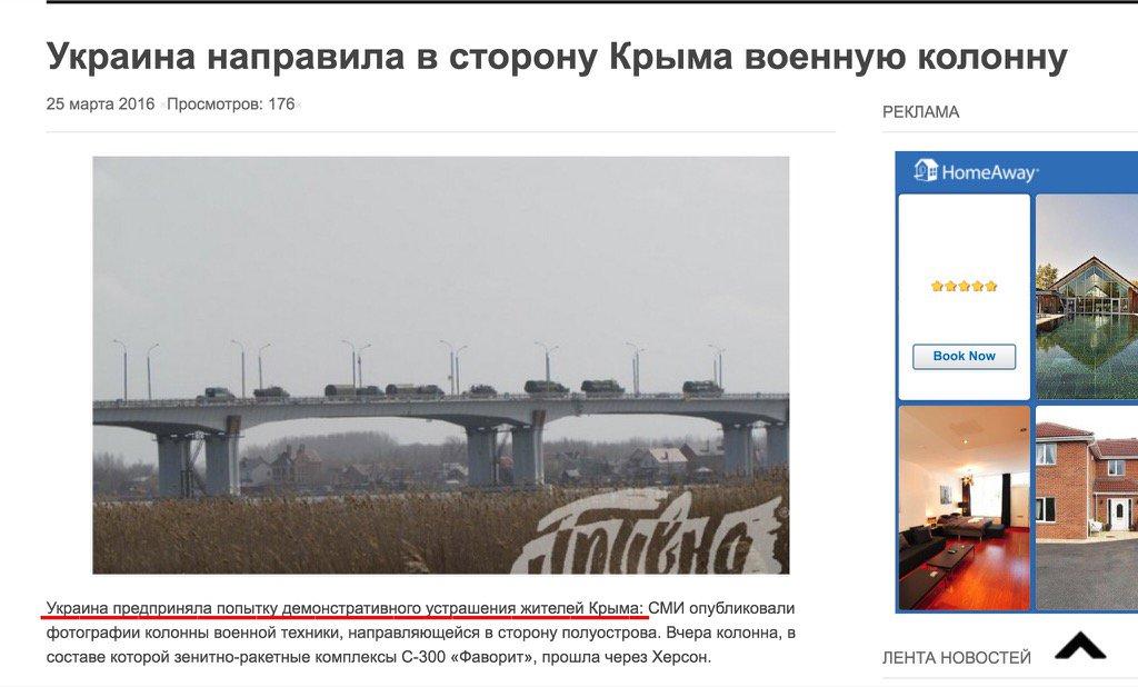 Пьяный россиянин заявил о наличии взрывчатки на борту самолета Дубай - Киев - Цензор.НЕТ 4125
