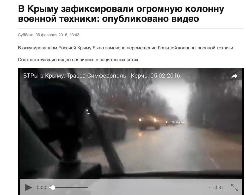 Пьяный россиянин заявил о наличии взрывчатки на борту самолета Дубай - Киев - Цензор.НЕТ 1135