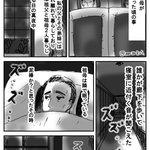 【ホラー体験漫画】祖父が話してくれた、幽霊よりも怖いもの…