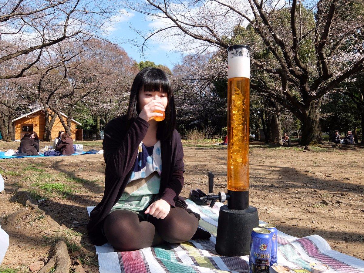 一人花見に行って、ビールを3リットル近く飲んだ日の話を書きました。→3Lのビールサーバーを使って1人で花見をしてみた  価格.comマガジン