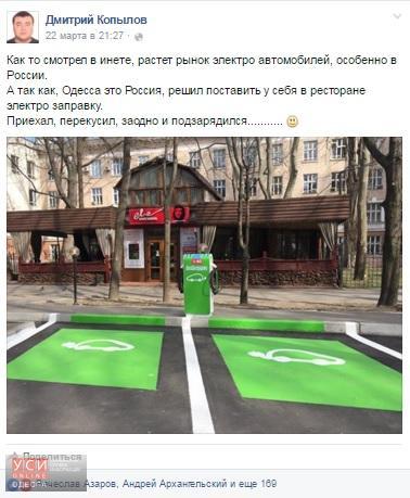 Напряженность в Одессе между сторонниками и противниками Евромайдана снижается, - ОБСЕ - Цензор.НЕТ 7983
