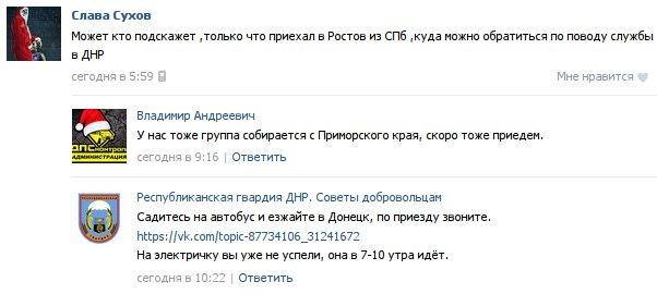 "В промзоне Авдеевки погиб боец 81-й бригады, - ""Левый берег"" - Цензор.НЕТ 4973"