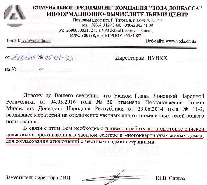 В Кривом Роге официального наблюдателя сети ОПОРА избил водитель такси, который агитировал за Вилкула - Цензор.НЕТ 258