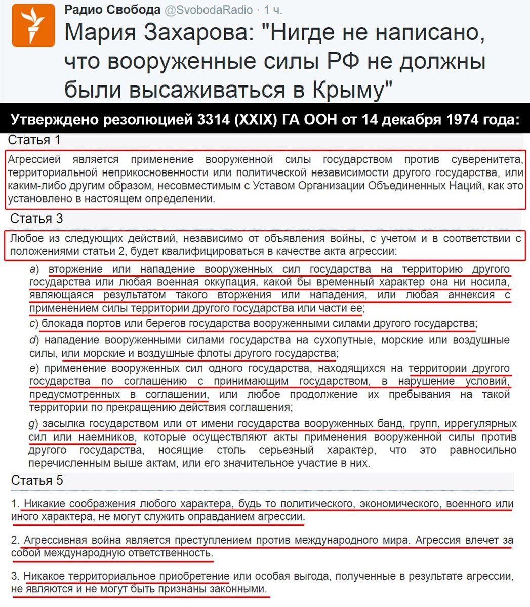 На переговорах Керри с Путиным была названа дата, когда будет определен способ по возвращению Савченко в Украину, - Новиков - Цензор.НЕТ 1334