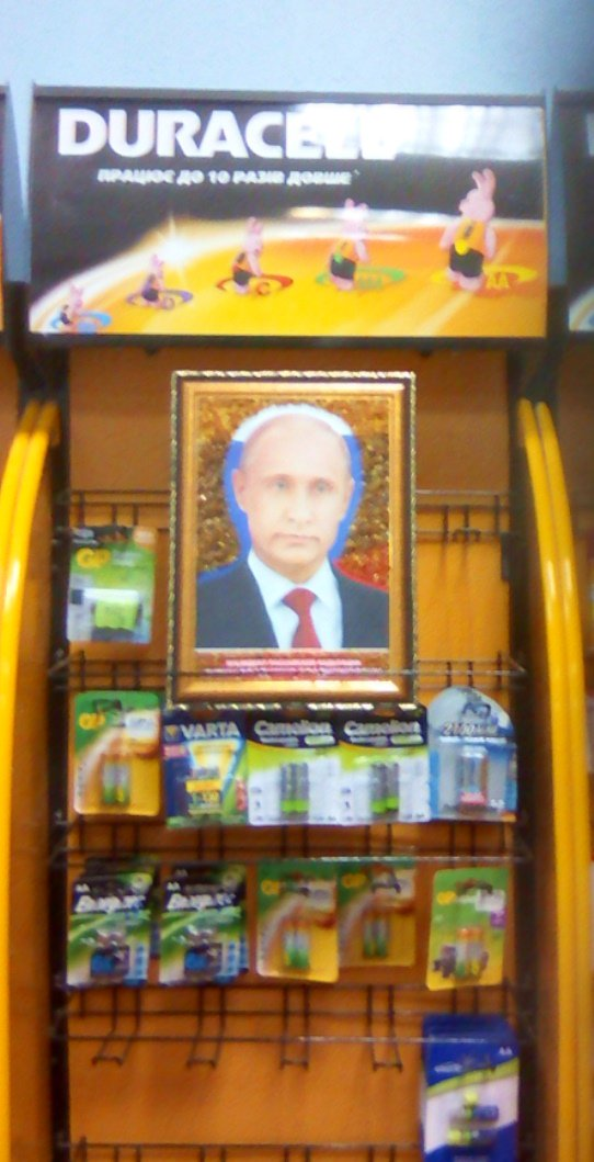 """Россия готова воевать за Украину """"до последнего украинца"""", - директор Национального института стратегических исследований Горбулин - Цензор.НЕТ 9925"""