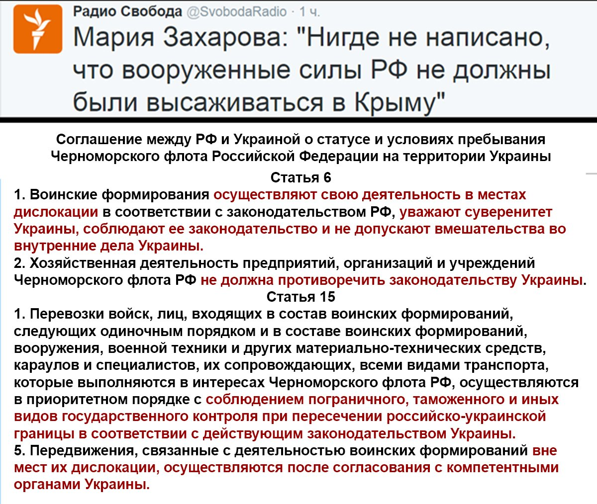 Истерика вокруг Савченко осложняет решение этого вопроса, - пресс-секретарь Путина Песков - Цензор.НЕТ 1166