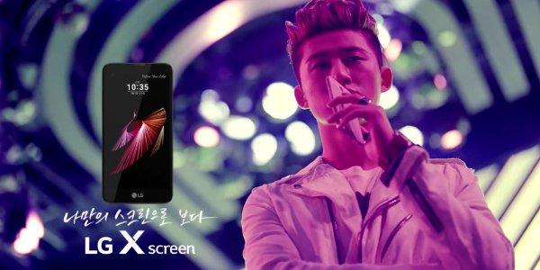 LG X screen & iKON & 지수의 러브 스토리. 제2화 '비아이, 감춰진 사랑을 보다' 편을 공개합니다! ▶ https://t.co/Rpjocmd04A  다음 이야기도 기대해 주세요! ♥ https://t.co/smveTS5ANC