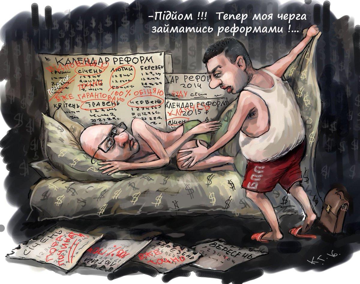"""""""Никаких досрочных выборов, никаких темных договоренностей, никаких игр за рейтинг"""", - Яценюк предлагает принять акт об отношениях во власти - Цензор.НЕТ 1713"""