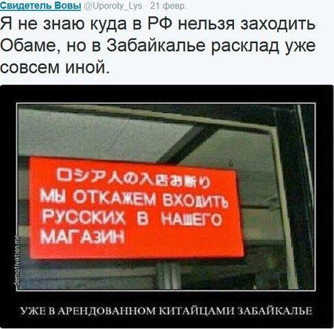 """Россия готова воевать за Украину """"до последнего украинца"""", - директор Национального института стратегических исследований Горбулин - Цензор.НЕТ 987"""