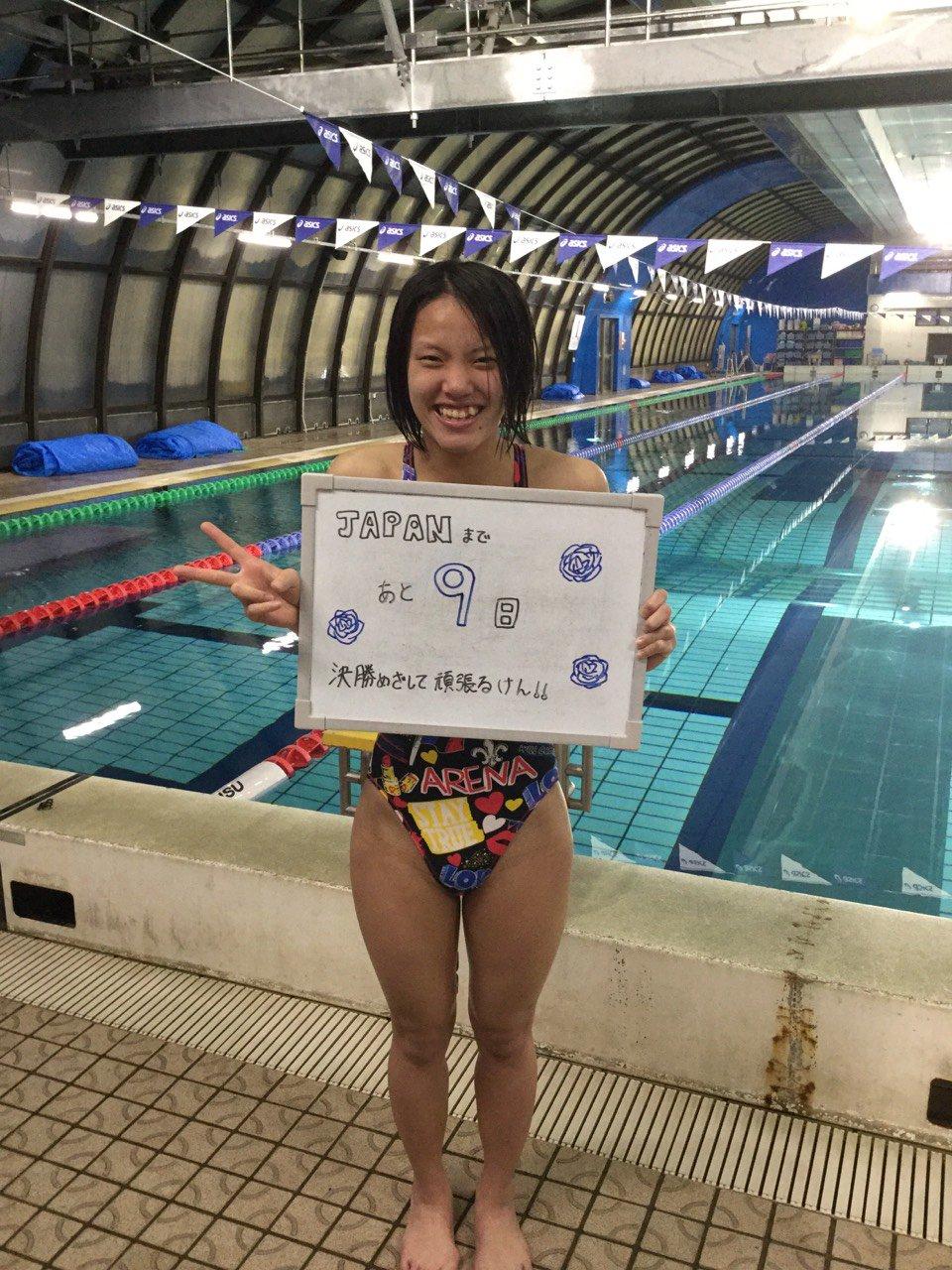 鹿屋体育大学水泳部