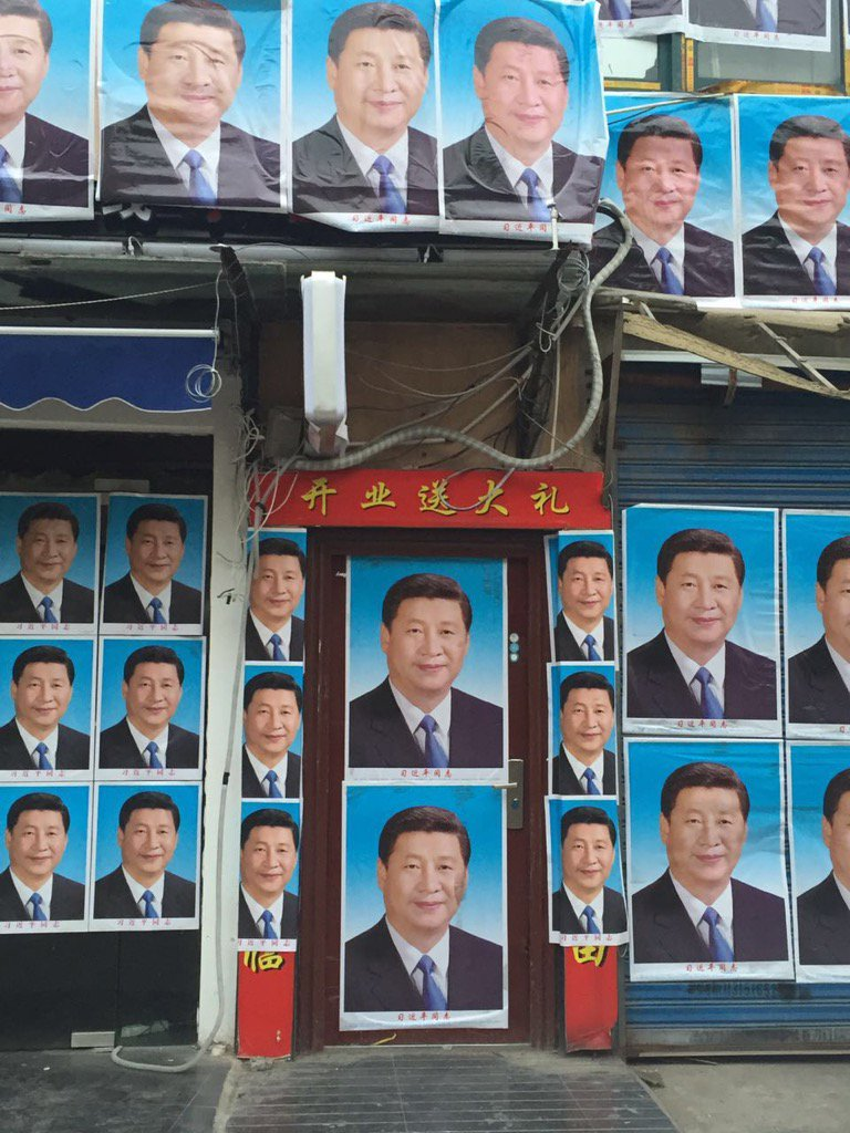 Shanghai landlord makes last ditch effort to save his building by covering it with posters of #China prez Xi Jinping https://t.co/oEMqDPrRZT