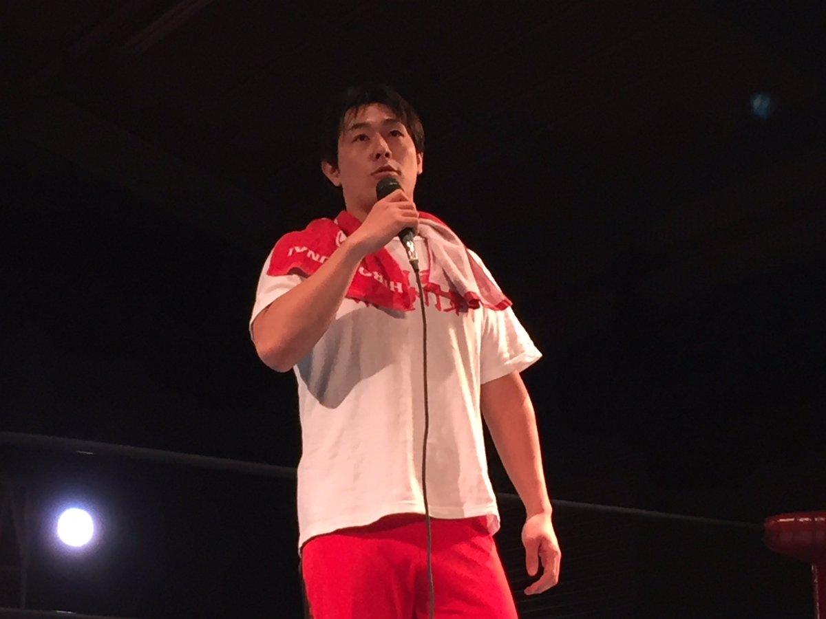 【トウナイ選手より挨拶】 本日、ヒロ・トウナイ選手より結婚の報告とそれに伴う地元大阪への転居が発表されました。なお、今後もK-DOJO所属選手として不定期出場して参りますが、レギュラー出場は4/29までとなる予定です。#kdojo https://t.co/p8DMyyrswC