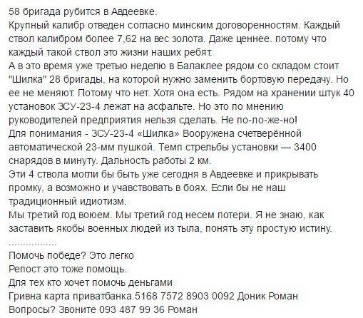 В Днепропетровск вертолетами доставлено восемь раненых бойцов, - советник главы ОГА Губа - Цензор.НЕТ 427