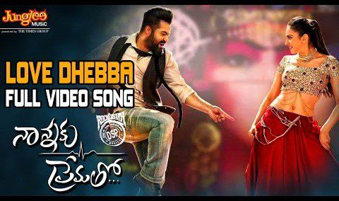 new video song 2016 3gp