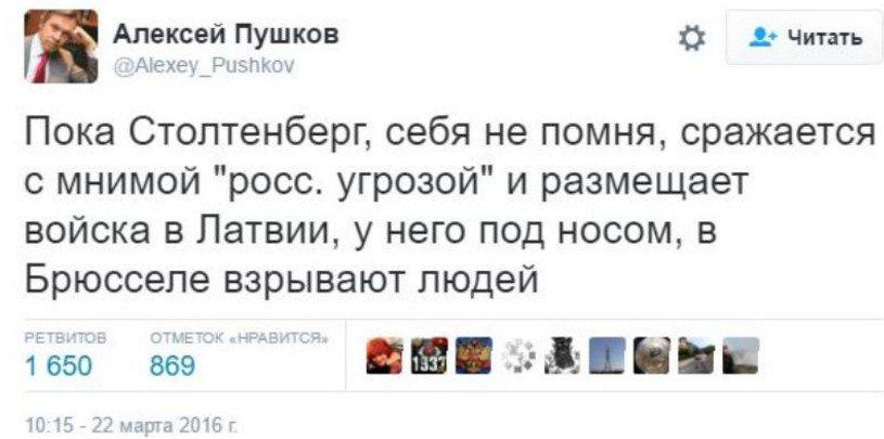 С 27 марта Украина переходит на летнее время - Цензор.НЕТ 2400