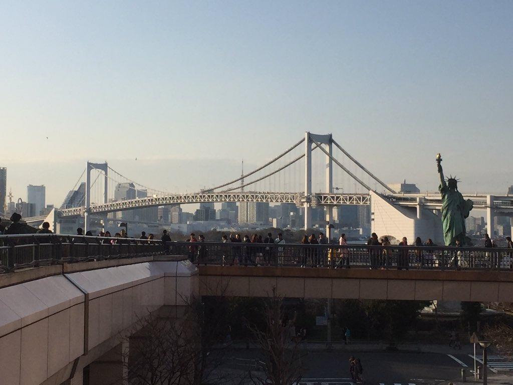 What a beautiful view from Odaiba Aqua City. #juvetravels #aquacityodaiba pic.twitter.com/naD3BUmQzl