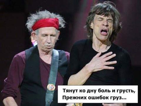 """""""Гагарин ничего не сделал, он лежал"""", - очередное скандальное высказывание российского певца Юрия Лозы - Цензор.НЕТ 3282"""