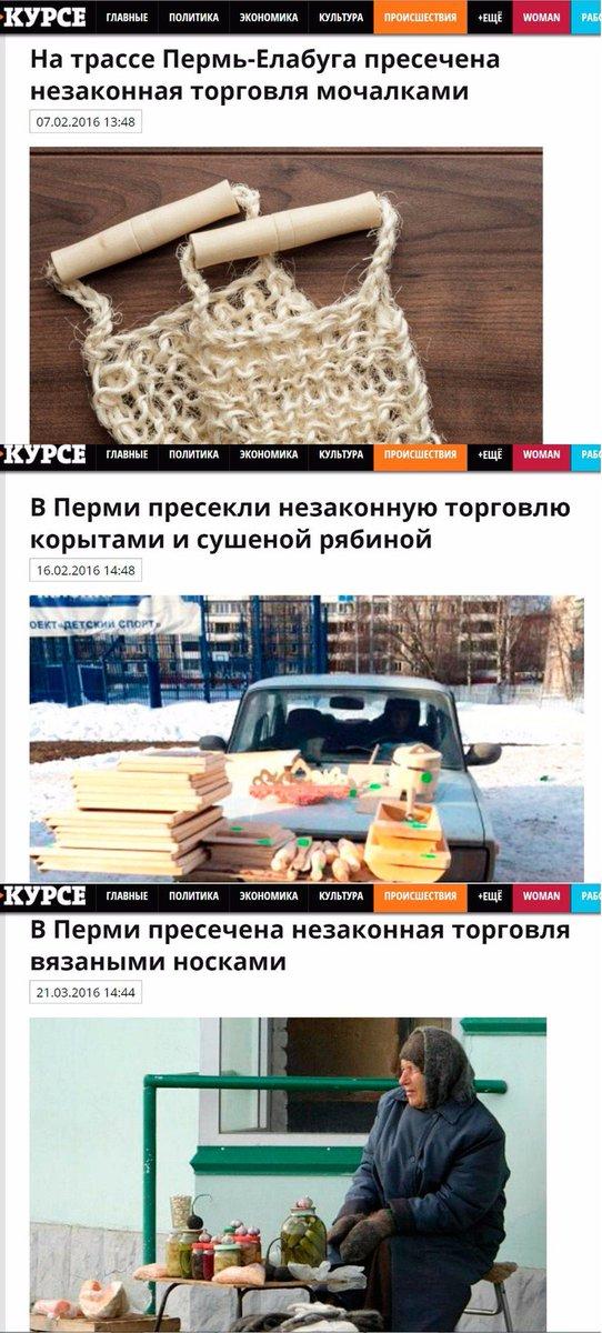 Из-за убийства Грабовского Национальная ассоциация адвокатов Украины призывает государство усилить защиту коллег - Цензор.НЕТ 4619