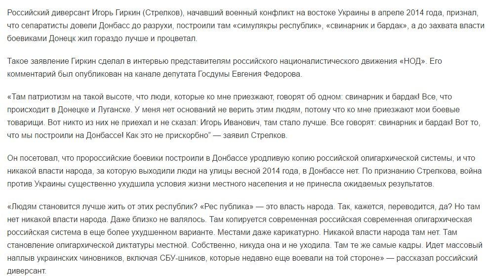 Россия вдохновляет нас на тесное сотрудничество с Украиной, - посол Турции Тезель - Цензор.НЕТ 2885