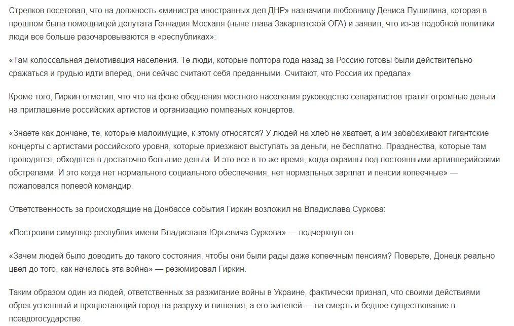 Россия вдохновляет нас на тесное сотрудничество с Украиной, - посол Турции Тезель - Цензор.НЕТ 2011