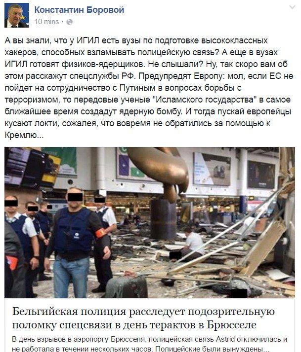 Военные РФ намерены начать кампанию по дискредитации замглавы миссии ОБСЕ Хуга, - ГУР Минобороны - Цензор.НЕТ 9908