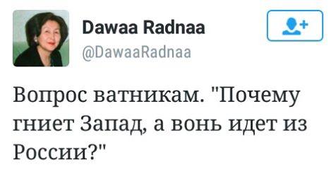 Боевики возобновили массированный обстрел Авдеевки, - нардеп Дейдей - Цензор.НЕТ 8260