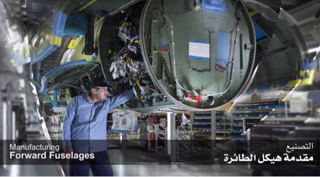 شركة السلام للطائرات السعوديه  CefK2F8W8AEjrT0