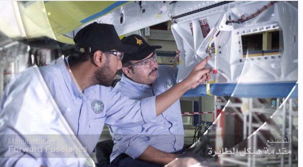 شركة السلام للطائرات السعوديه  CefK2FEW8AEhfxp