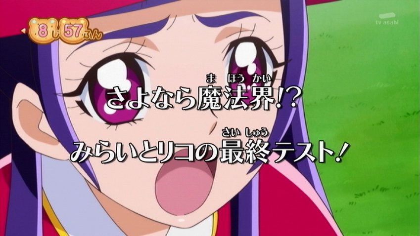 なんだその最終回!? #precure https://t.co/It7FeKDpxT