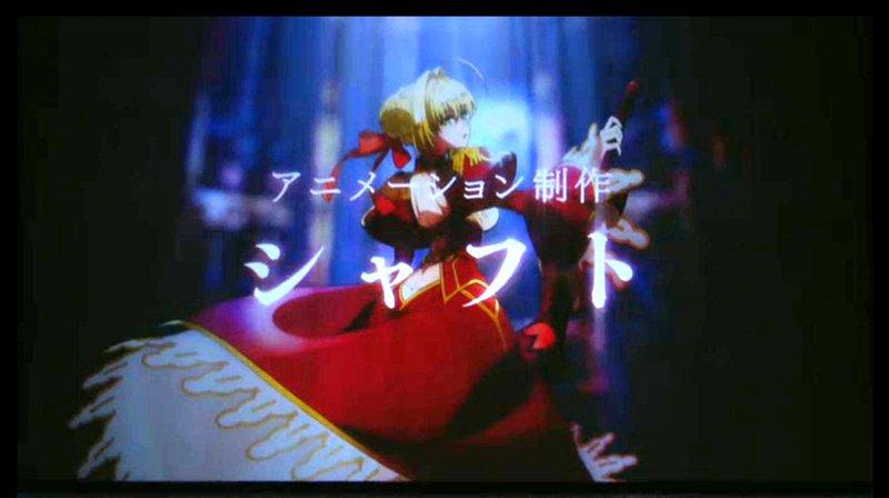 【速報】『Fate/EXTRA』がシャフト制作で2017年に放送開始決定 https://t.co/ojquHXJMLJ https://t.co/hkha5NIlxf