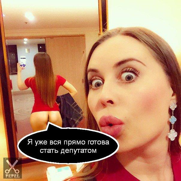 Юлия михолкова снилась в порно